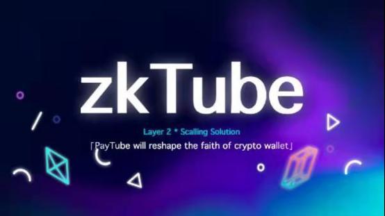 Zktube矿机哪家好,Zkt矿机多少钱一台?